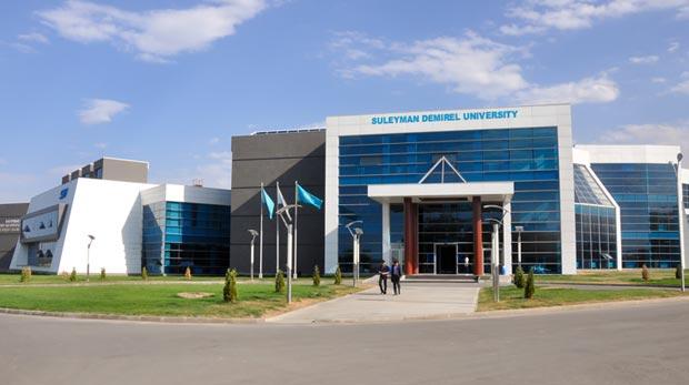 جامعة سليمان دميرال في اسبرطة Suleyman Demirel Universitesi